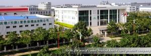 Green World  tianjin factory